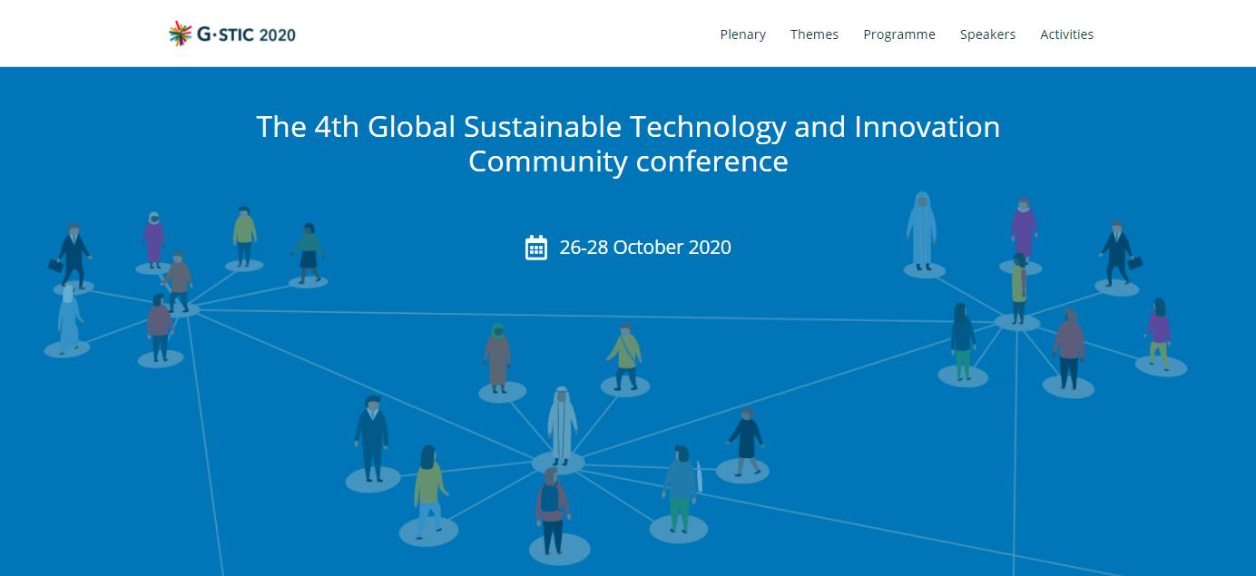 MANU-SQUARE platform presented at G-STIC 2020